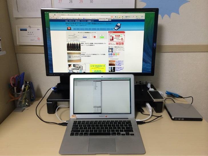 Macbook dual display 10