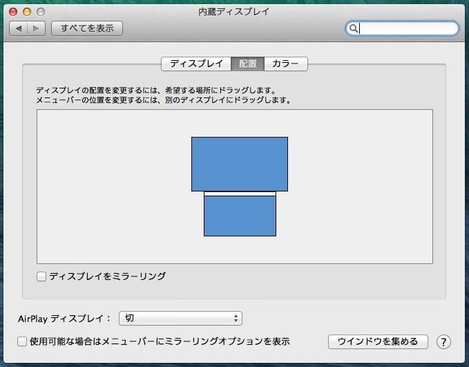 Macbook dual display 11