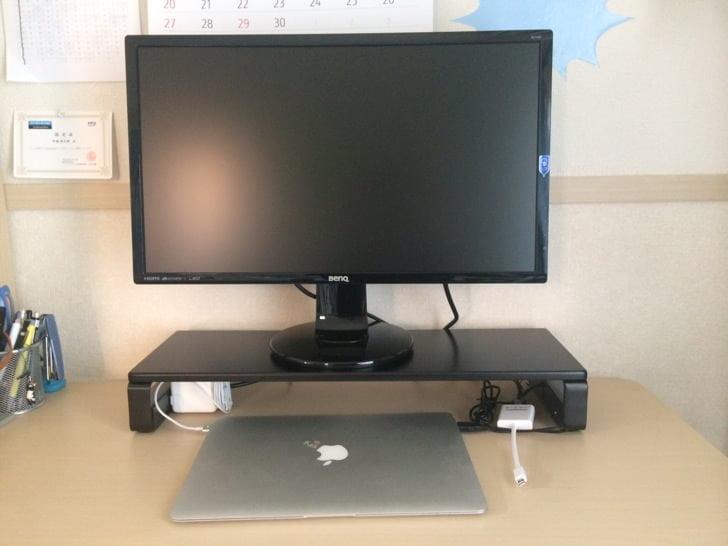 Macbook dual display 9