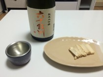 miso-pickled-creamcheese-6.jpg
