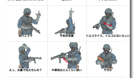 「ハンドサイン画像ジェネレーター」で長崎市民と福岡市民のハンドサイン作ってみた