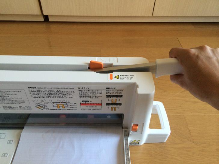 Plus pk 113 cutter 10