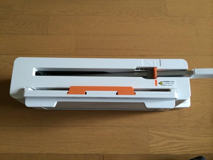 Plus pk 113 cutter 3