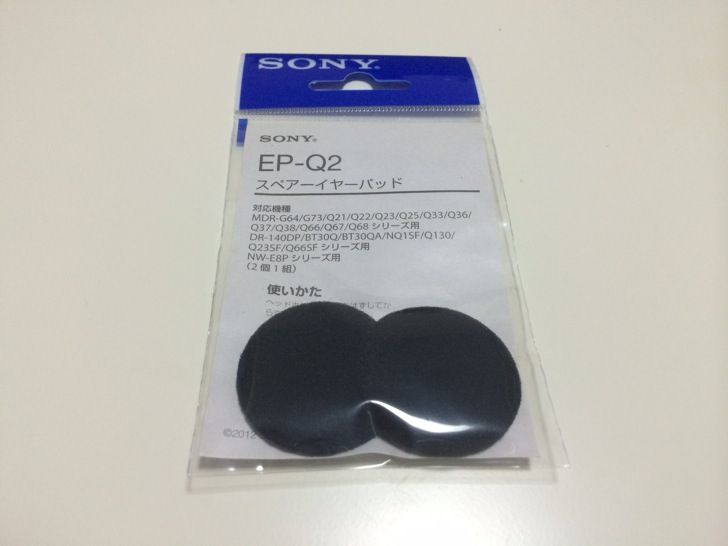 S305 earpad change 2