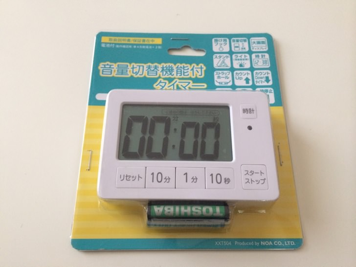 Xxert digital timer 1