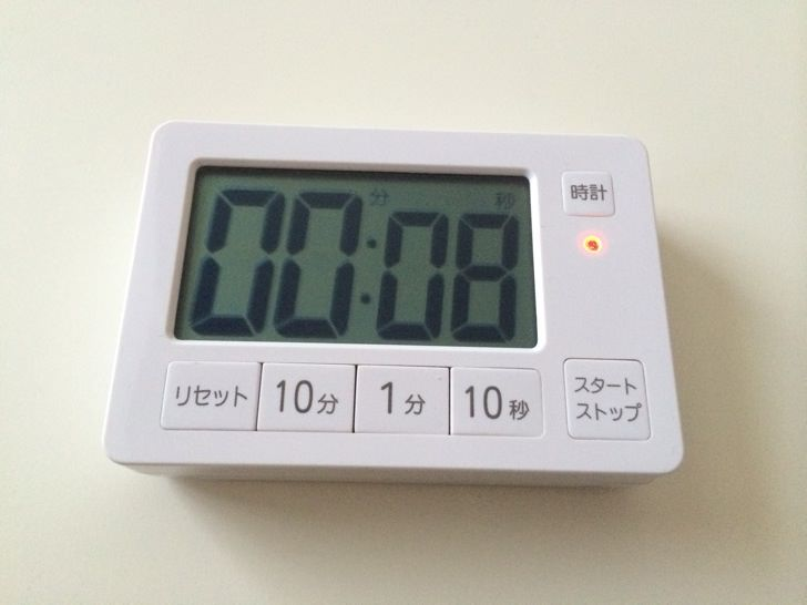 Xxert digital timer 6