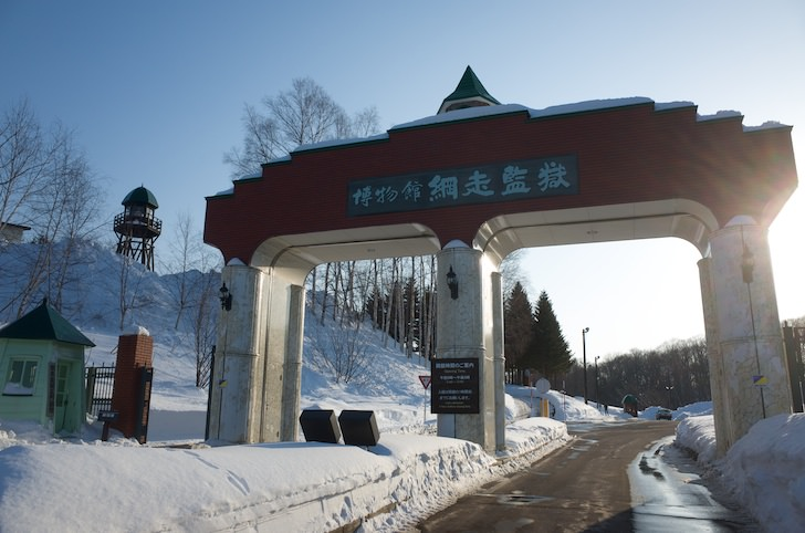 Abashiri jail 1