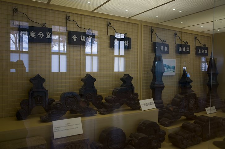 Abashiri jail 13