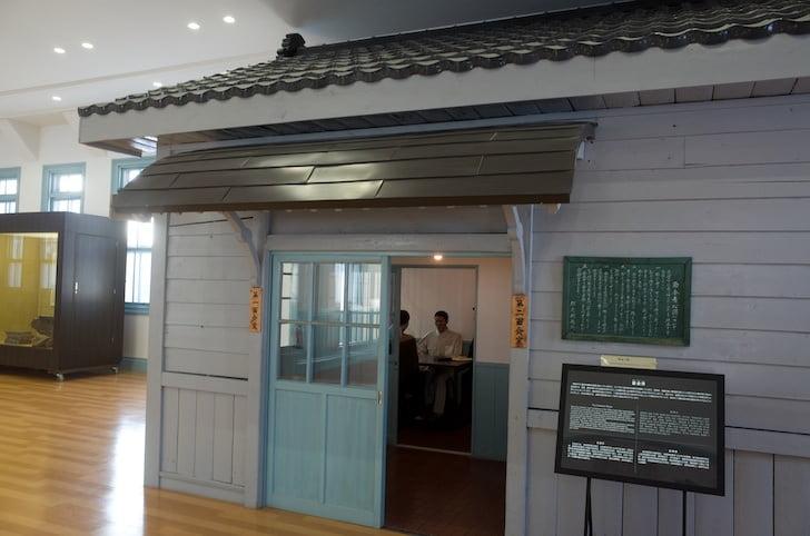 Abashiri jail 14
