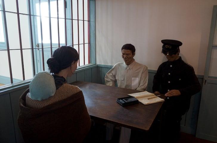 Abashiri jail 17