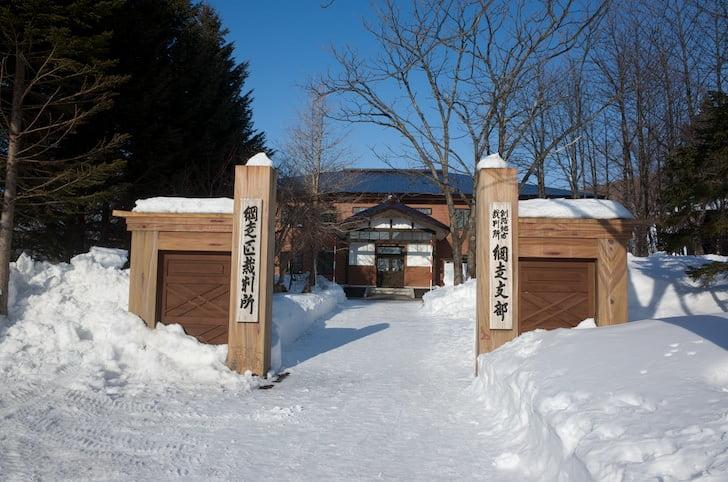 Abashiri jail 19
