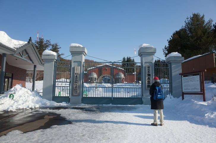 Abashiri jail 2