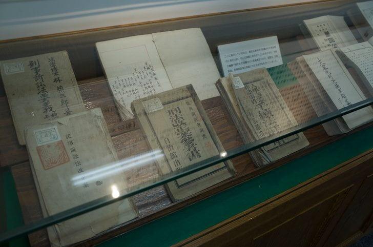 Abashiri jail 21