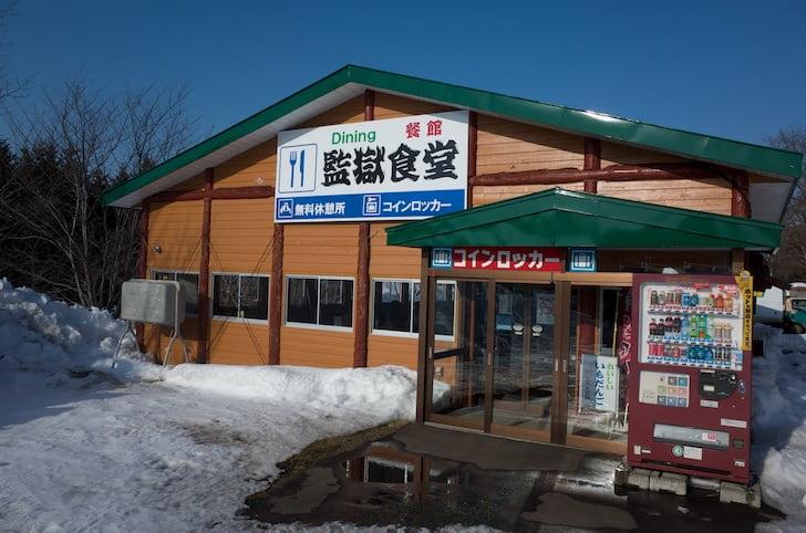 Abashiri jail 3