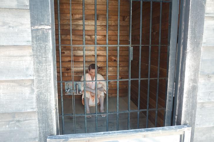 Abashiri jail 34