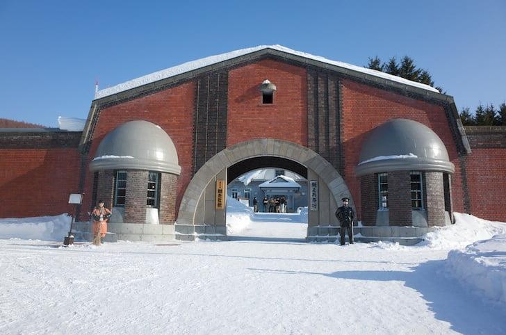 Abashiri jail 6
