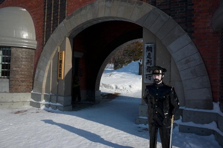 Abashiri jail 7