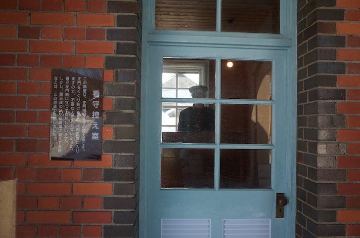 Abashiri jail 9
