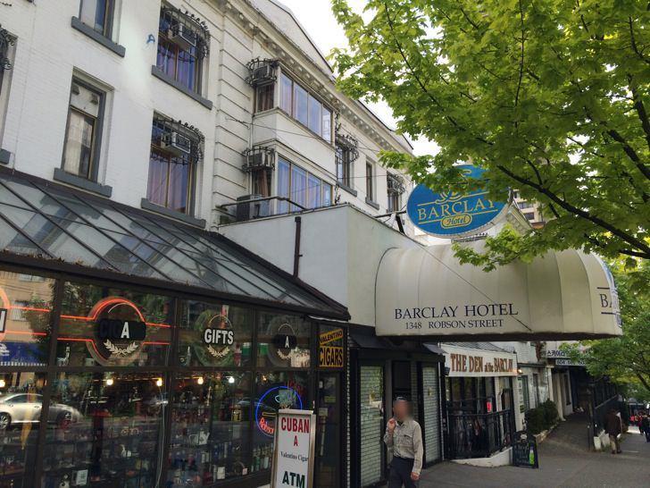Barklay hotel 1