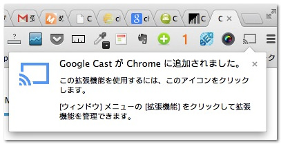 Chromecast pc chrome mirroring 3