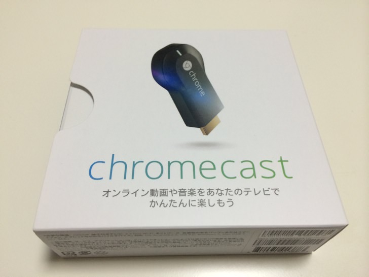 Chromecast review 1