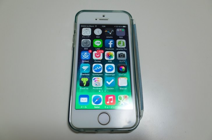 Iphone 5s retinaguard 11