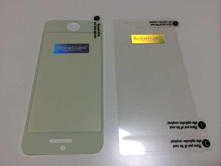 Iphone 5s retinaguard 4