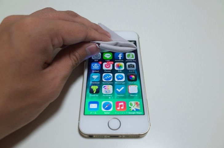 Iphone 5s retinaguard 6