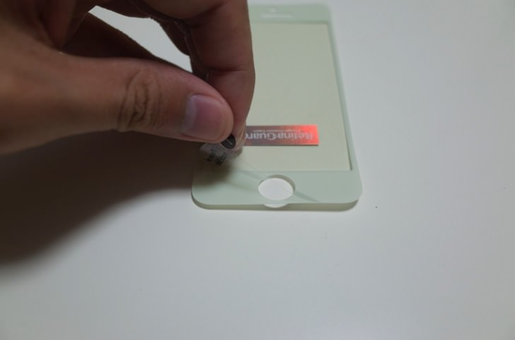 Iphone 5s retinaguard 7