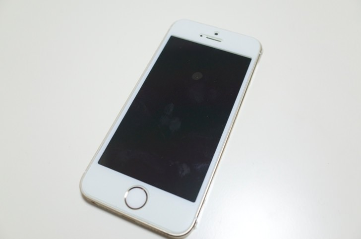 Iphone 5s retinaguard 8
