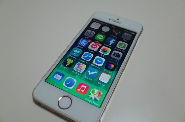 Iphone 5s retinaguard 9