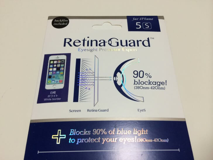 Iphone 5s retinaguard title