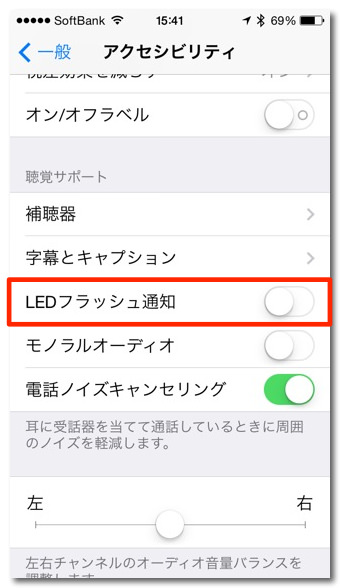 Iphone vibration customize 5