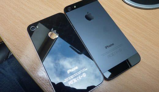 iPhoneのバイブは好きなリズムに設定可能。そのカスタマイズ方法を解説します。