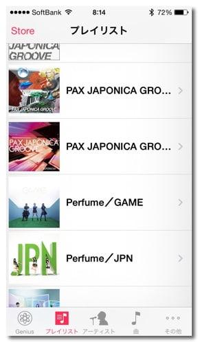 Itunes match iphone ipad 4