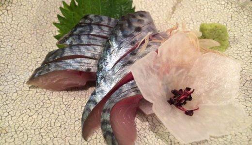 新鮮な五島サバ料理が味わえる福岡・春吉「きはる」サバの刺身が、コロッケが、炒飯がうまい!