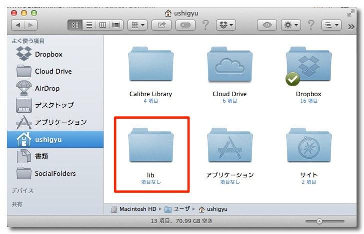 Mac blu ray free 1