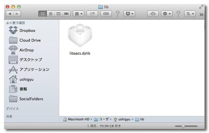 Mac blu ray free 2