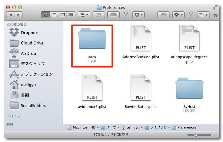 Mac blu ray free 3
