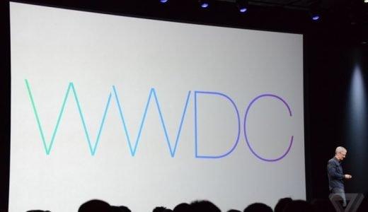 通勤中にチェック!3分でわかるAppleの新情報・サービスまとめ【WWDC2014】