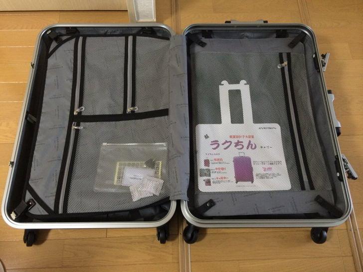 Everwin suitcase 10