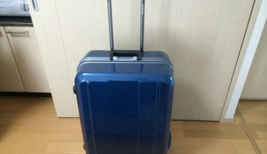 軽量・大容量のEVERWINスーツケースが丈夫でコスパもグッド。旅行のお供に!