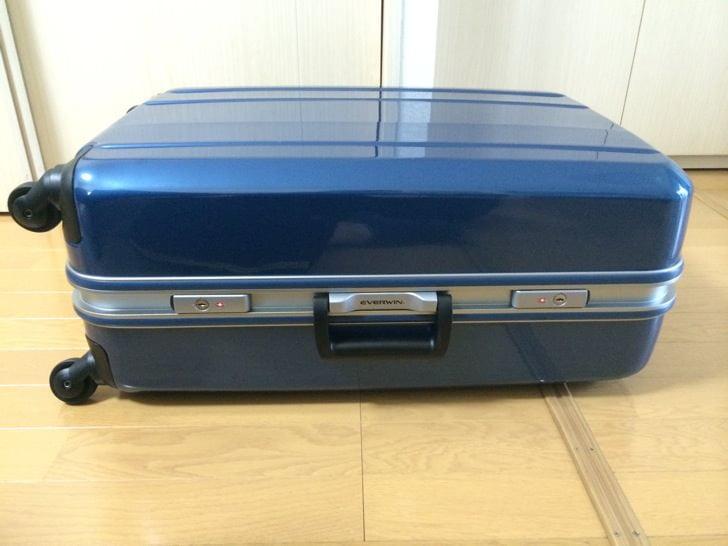 Everwin suitcase 7