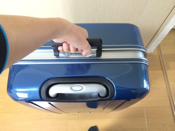 Everwin suitcase 8
