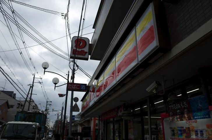 Fushimi inari 4