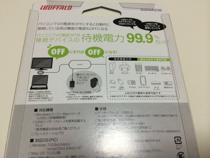 Ibuffalo usb hub with ac adaptor 2