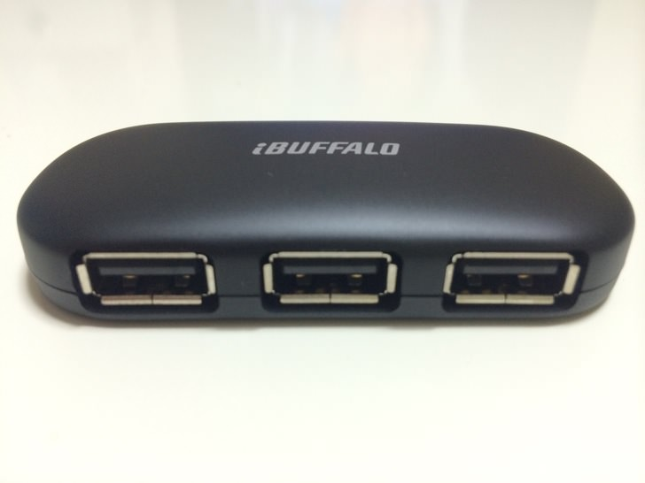 Ibuffalo usb hub with ac adaptor 4