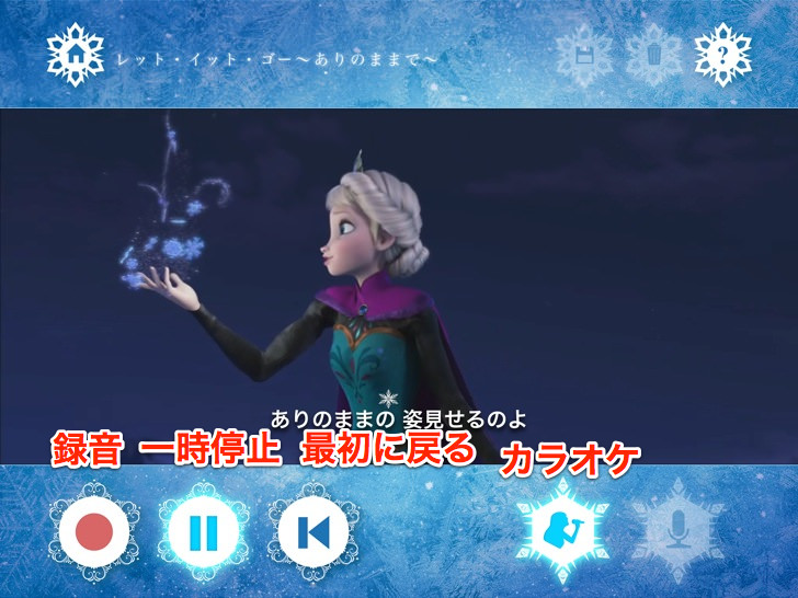 Ipad frozen let it go 3