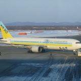東京-北海道(札幌)間の移動はどれを選ぶべき?飛行機・ツアー・電車など比較してみた