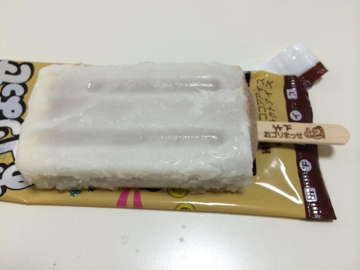 Shittoruke ogorimasse 4
